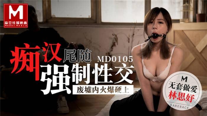 【線上x20】國模小秦嵐為了上位獻身導演,身材很好,活還不少